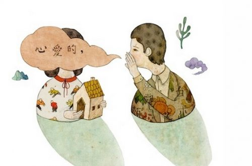 Μικρές μορφές διακρίσεων: ο χειρότερος εχθρός ενός ζευγαριού