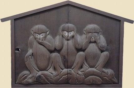 Τρεις σοφές μαϊμούδες - Απεικόνιση σε ξύλο