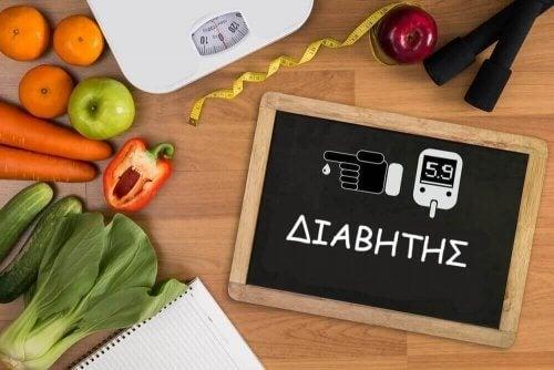Μια υγιής δίαιτα απώλειας βάρους για άτομα με διαβήτη