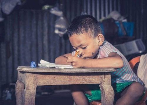 διάβασμα σχολείο