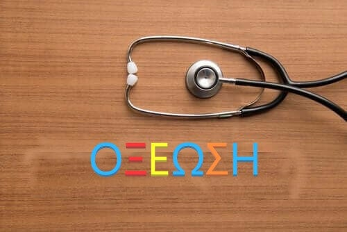 Εγγύς νεφρική σωληναριακή οξέωση: Πώς προκαλείται