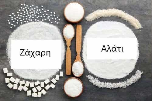 Υπερβολική πρόσληψη άλατος ή ζάχαρης: Τι είναι χειρότερο;