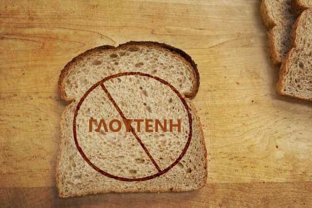 Ψωμί χωρίς γλουτένη - διατροφή Paleo